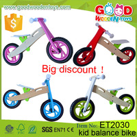 2015 New Products and Hot Sale Kids Bicycle Wooden Balance Bike Wholesale
