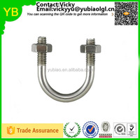 Custom heavy duty stainess steel u-bolt with nuts