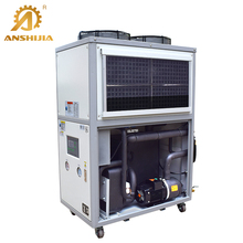 New Design Carrier Air Cooled Chiller for Air Conditioning