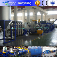 Waste pp pe films washing recycling machine with high efficiency