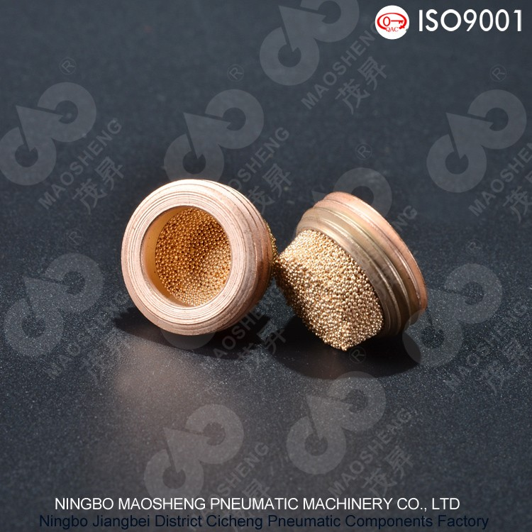 C Type Copper Plated Steel Nipple Airflow Cap Muffler
