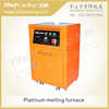 platinum melting furnace---induction crucible furnace ,Jewelry machinery, jewelry casting tools