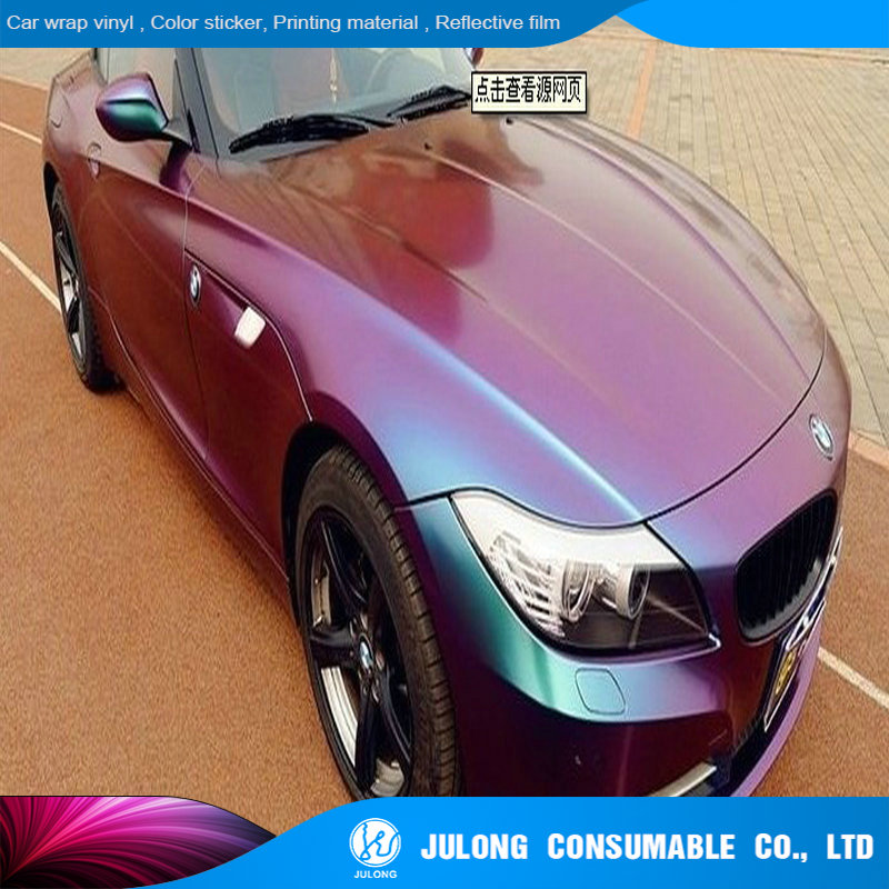 Cool Chameleon Glossy Car Color Changing VInyl With Air Channel 1.52*30m
