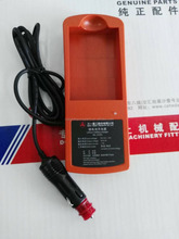 Sany Lithium Battery Charger HL-31ZC FOR Sany concrete pump truck