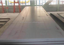 s45c steel plate in china