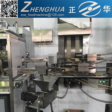 ZH1800/4 single scroll wafer egg roll manufacturing machine/we have stocks/7 days delivery time/eternal services supports