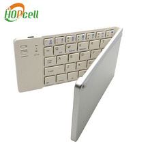 Aluminum case folding wireless bluetooth mouse and keyboard