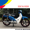 2016 newest 110cc chinese super cub motorcycle for sale