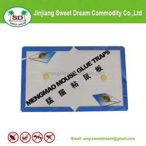 2015 HOT SELL mouse adhesive trap,glue trap adhesive (mice mouse),mouse glue trap machine