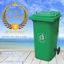 JIE BAOBAO! FACTORY MADE OUTDOOR HDPE 120L HDPE PLASTIC DRUM SCRAP