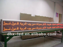 P7.62 led moving message display sign