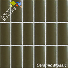 Olive Color Rectangle Ceramic Mosaic Designs Simple Ganesh Mosaic Wall Tiles