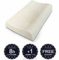 Natural Talalay Latex Wave Pillow