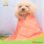 super absorbent pva fast drying and cooling dog towel