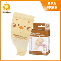 Simba Baby Milk Powder Plastic Packaging Bag With Zip