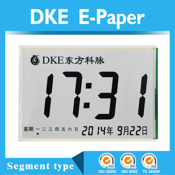 Large e-paper display with E-ink e-paper display Technology,flexible epaper