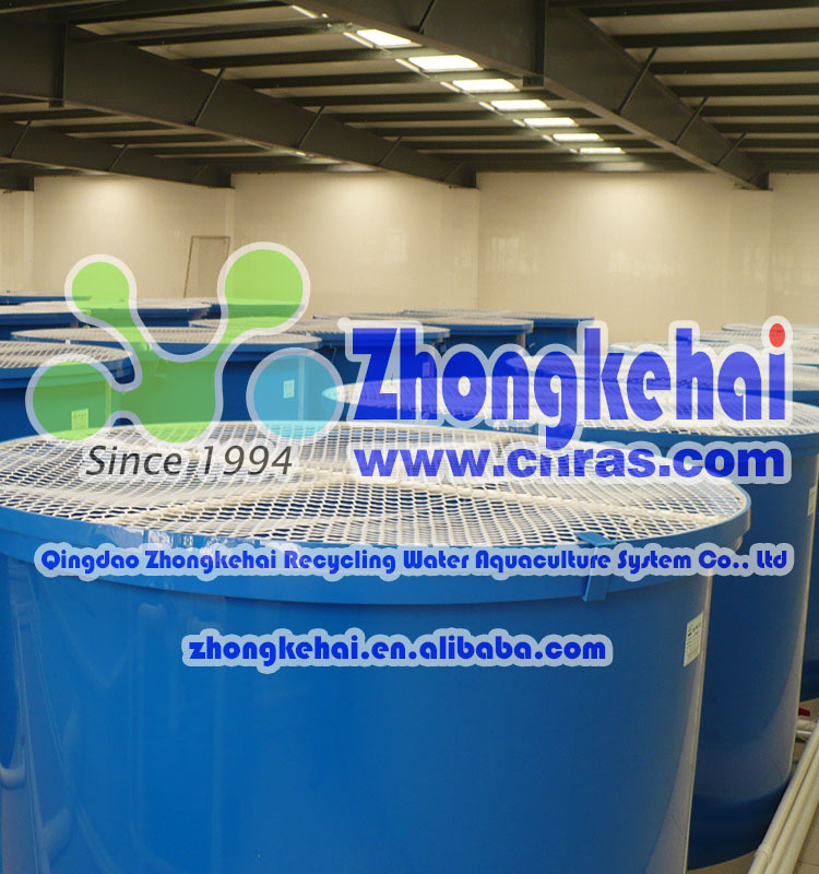 Aquaculture water tank system