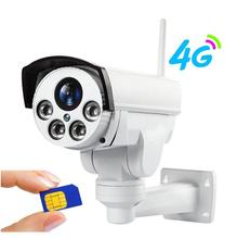 960P 3G 4G SIM Card Camera Wifi Outdoor PTZ HD Bullet Camera Wireless IP Security Camera IR 50M 5X Zoom Auto Focus 32G TF Card C
