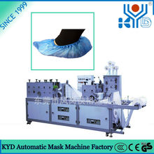 Disposable Non Woven /PE Plastic Shoe Cover Making Machine