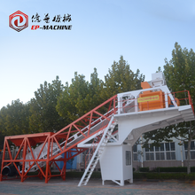 Hot sell large capacity mobile meka concrete batching plant on sale