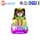 amusement park equipment kiddy rides wig-wag machine coin operated swing game machine
