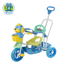 Baby smart cheap children tricycle trike with dog on the high-grade