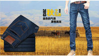 2015 Fashion new plain tunic denim blue man jeans