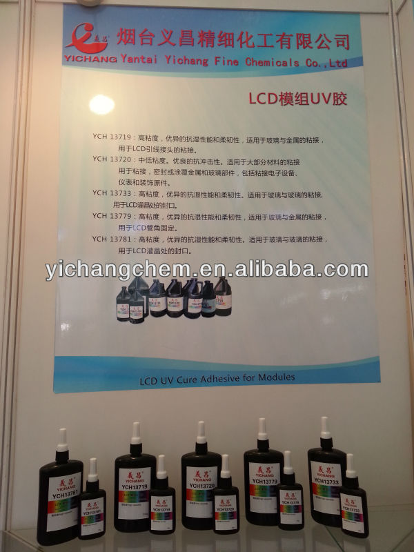YCH13779 UV adhesive used for LCD pin,for glass to metal bonding