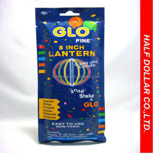 Party Favour Glow In The Dark Lantern