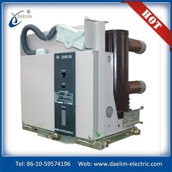 N63A (VS1) Indoor AC High Voltage Vacuum Circuit Breaker