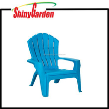 Hot Runners Plastic Adirondack Stackable Chair in Middle Szie