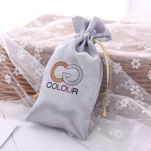 hot sale high quality satin jewelry bags