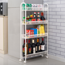 XM_420 Metal Basket Cart Kitchen Storage trolley and Organization kitchen accessory with wheels