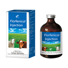 Depond GMP certificated florfenicol injection