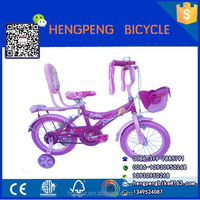 2015 china alibaba new kids dirt bike bicycle manufacture mini baby small bicycle child bike from hebei