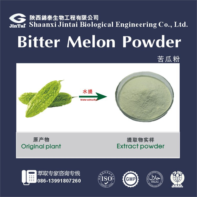 100% Natural Fresh Organic Bitter Melon Powder Extract