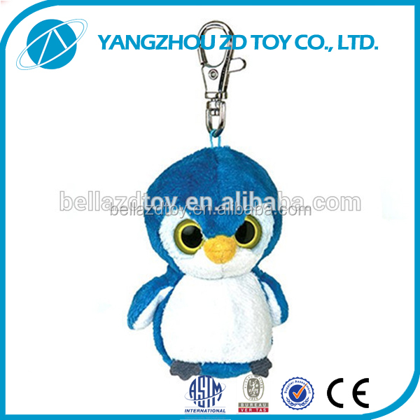 cute promotional stuffed plush keyring