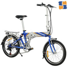 2015 MB-S012 Folding Electric Bicycle battery inside can take on metro
