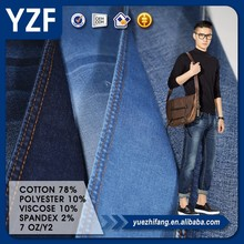 Cotton polyester spandex rayon stretch denim fabric
