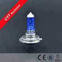 Longer Lifespan light H7 50W 12V Super White Car Light Halogen bulb Headlight/HL21