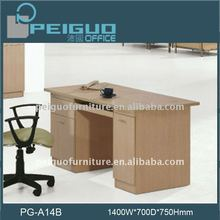 PG-A14B Simple wood in house furniture