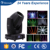 High Brightness shaking new items 17R 330W moving head lights cheap dimmable led cmy moving head spot light