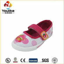 YL7701 China Wholesale Girls Flossy Shoes