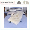 Quality And Quantity Assured Australian Sheepskin
