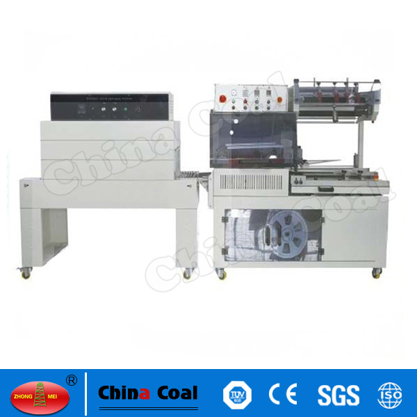 QL-5545 Automatic L Bar Sealer Shrink Tunnel Packaging Machine