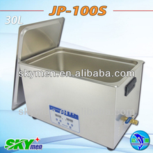 Skymen 30L ultrasonic bath for precision objects degrease