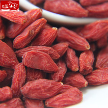 HIMALAYA GOJI BERRIES NEW FRUIT TIBET GOJI BERRY NEW CROPS