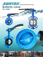 Industrical butterfly valve(PTFE seat)