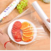Laminated plastic wrap from Dongguan factory