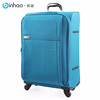 Fashion Cheap Stock Soft Luggage